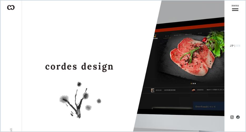 コルドデザイン の新規サイトをオープンいたしました